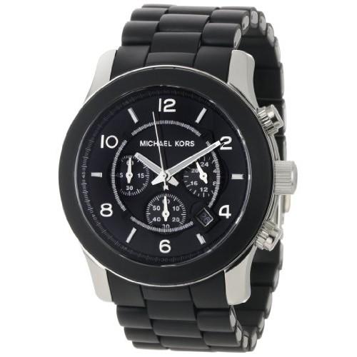 michael-kors-mk8107-heren-horloge-52-500×500